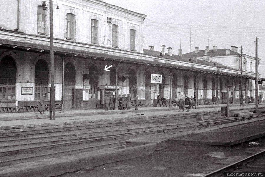 Железнодорожный вокзал Пскова в 1941 году