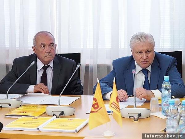 Михаил Брячак и Сергей Миронов