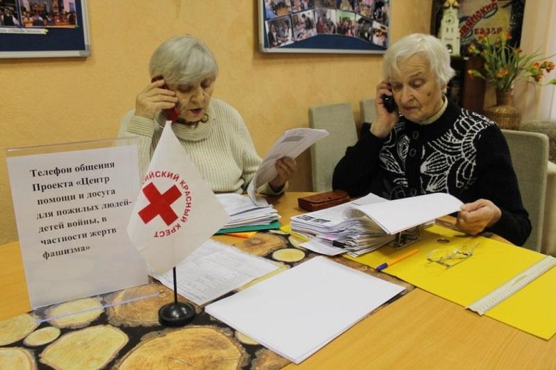 интернат для престарелых и инвалидов в челнах