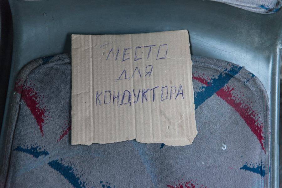 Так в Пскове выглядит рабочее место кондуктора