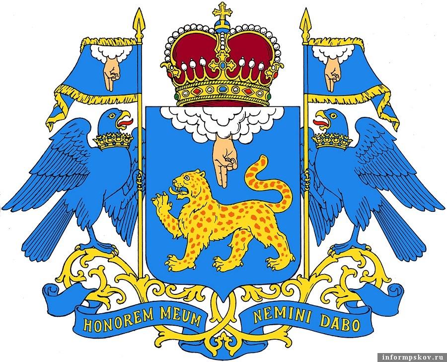 Проект герба 2014 года