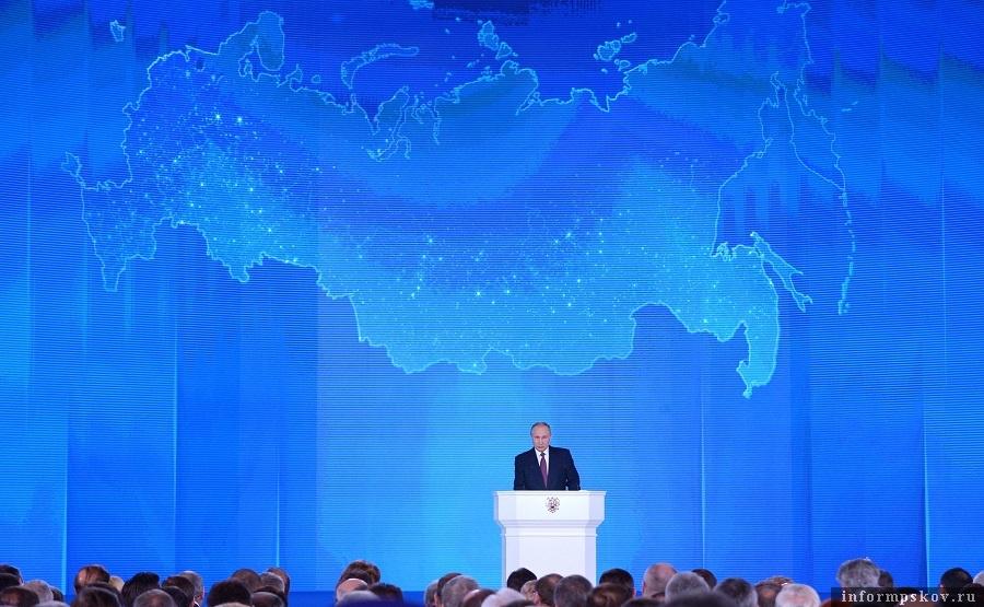 Фото с kremlin.ru