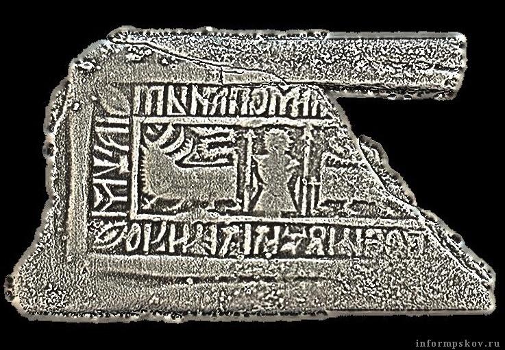 Изображение штофа, полученное с помощью 3D-сканера. (Иллюстрация Археологического центра Псковской области)