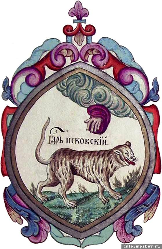 Изображение псковского герба в «Царском титулярнике» 1672 года.