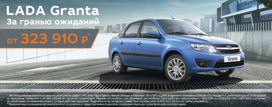 Деньги в кредит водафон украина