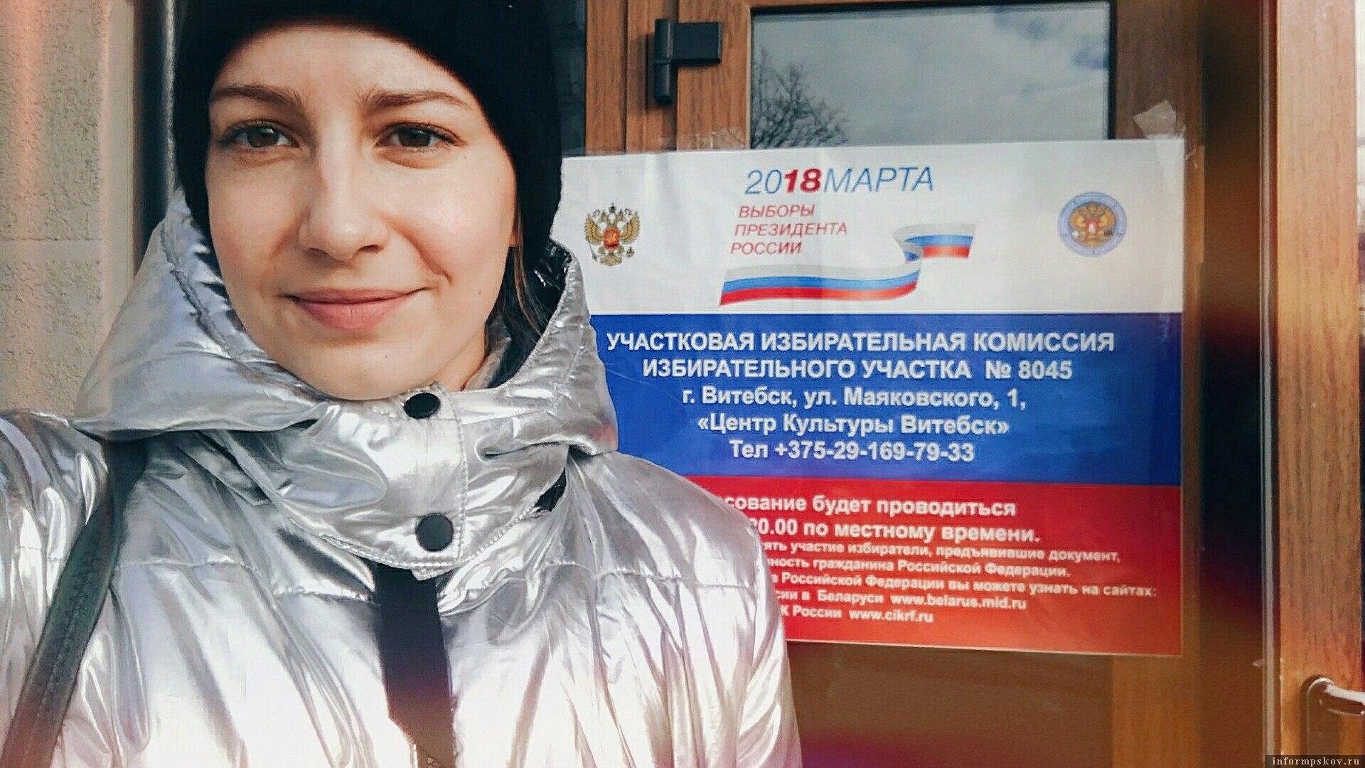 Анастасия Мордашкина