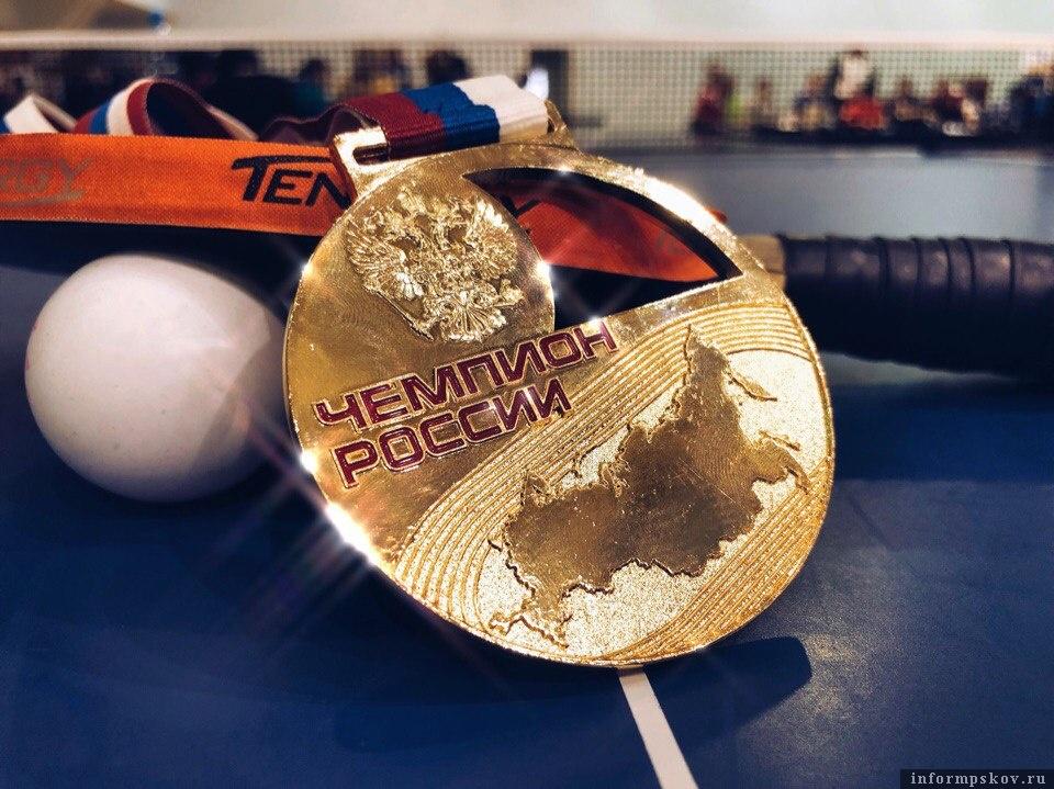 «Золото» Александры Васильевой с Чемпионата России по настольному теннису среди лиц с поражениями опорно-двигательного аппарата.