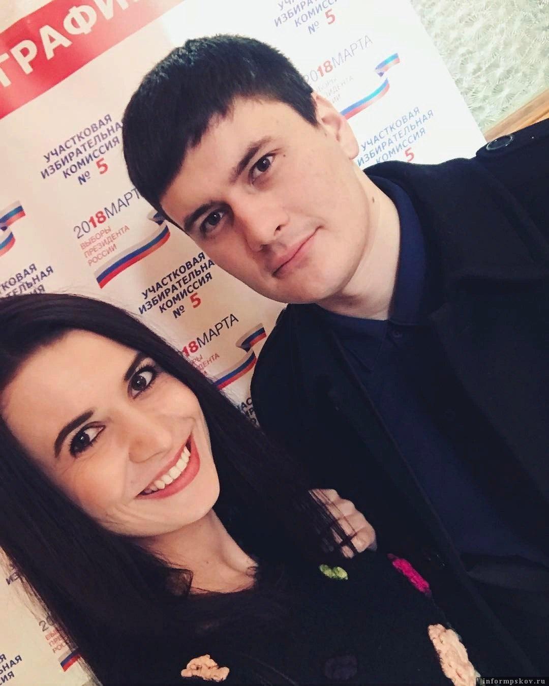 Анна Лупаштян с Василием Демидовым