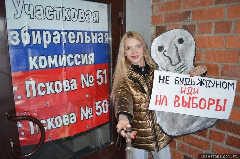 Анна Удовенко