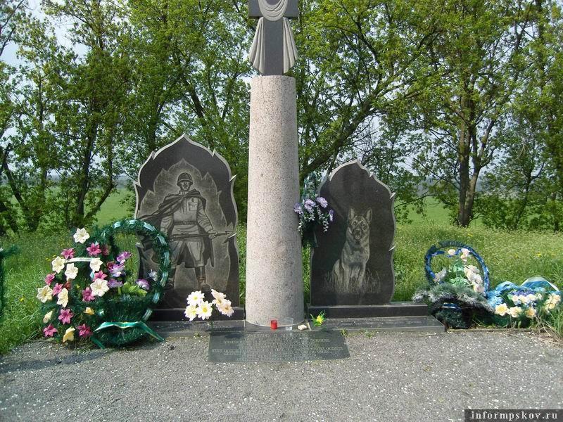 Памятник героям-пограничникам и служебным собакам. Фото с сайта picterra.ru