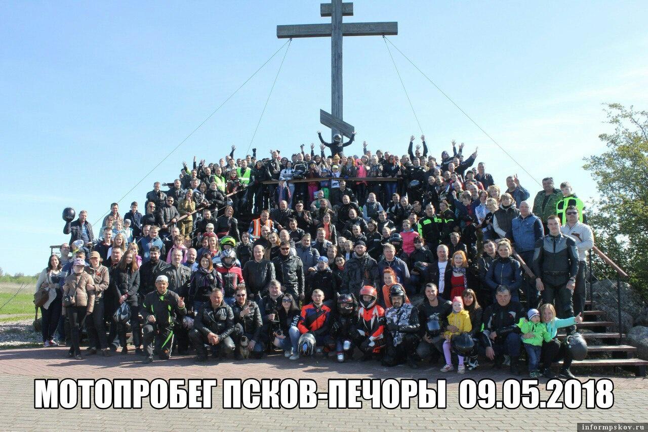 Фото организаторов мотопробега