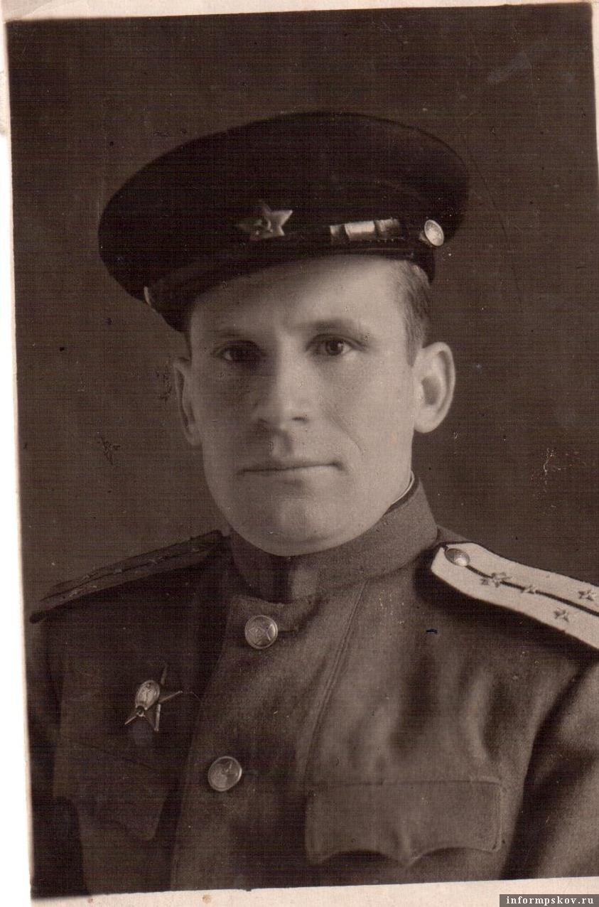 Лейтенант Василий Старчеус