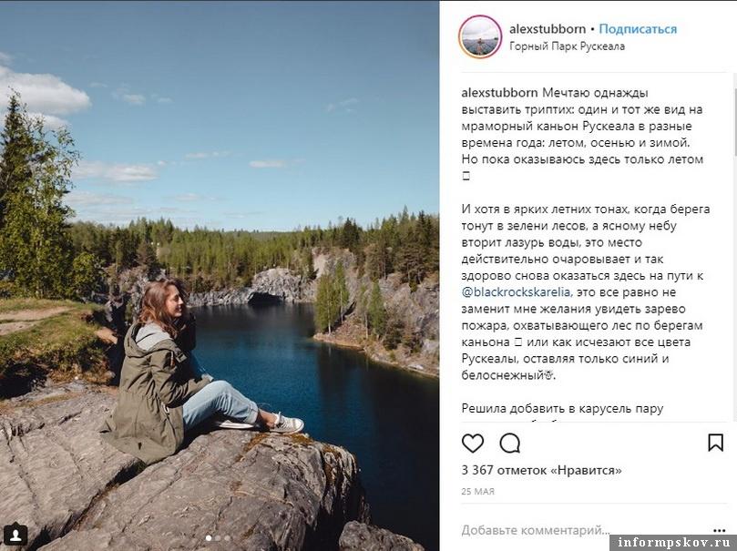 Фото из Instagram Юлии Фёдоровой