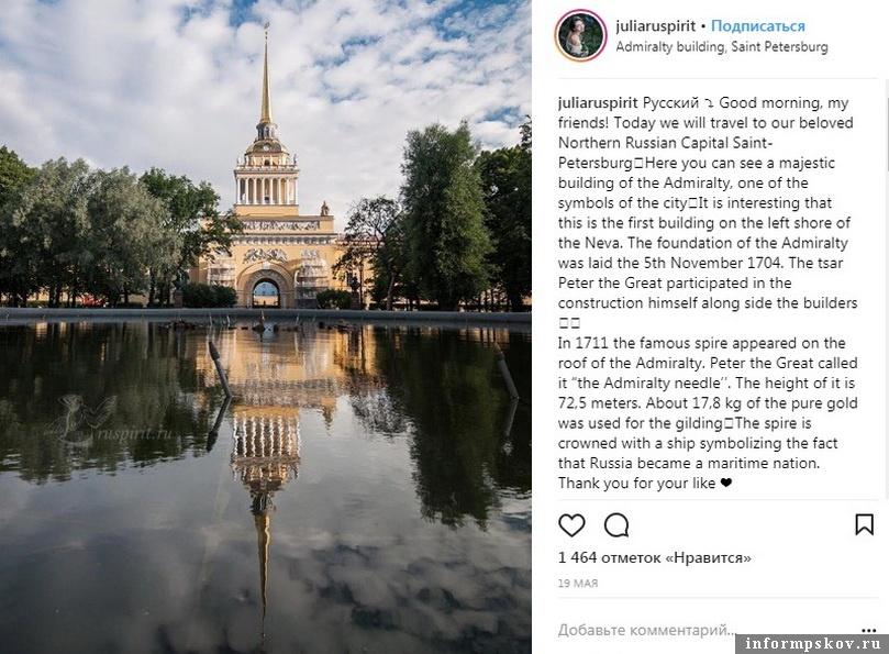 Фото из Instagram Юлии Беловой