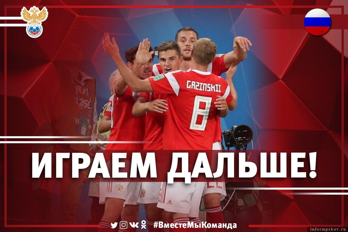 Фото из официального Твиттера сборной.
