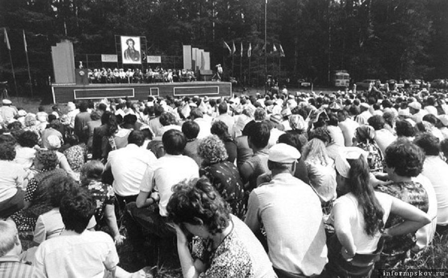 Михайловская поляна. 3 июня 1984 г. (Фото В. Ахломова)
