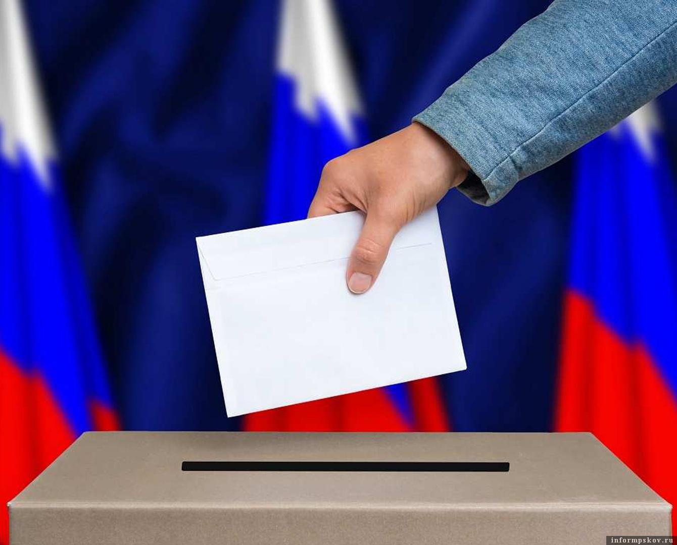 На выборы картинки, пафосные надписями