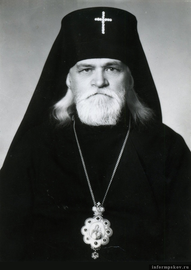 Архиепископ Ермоген Голубев