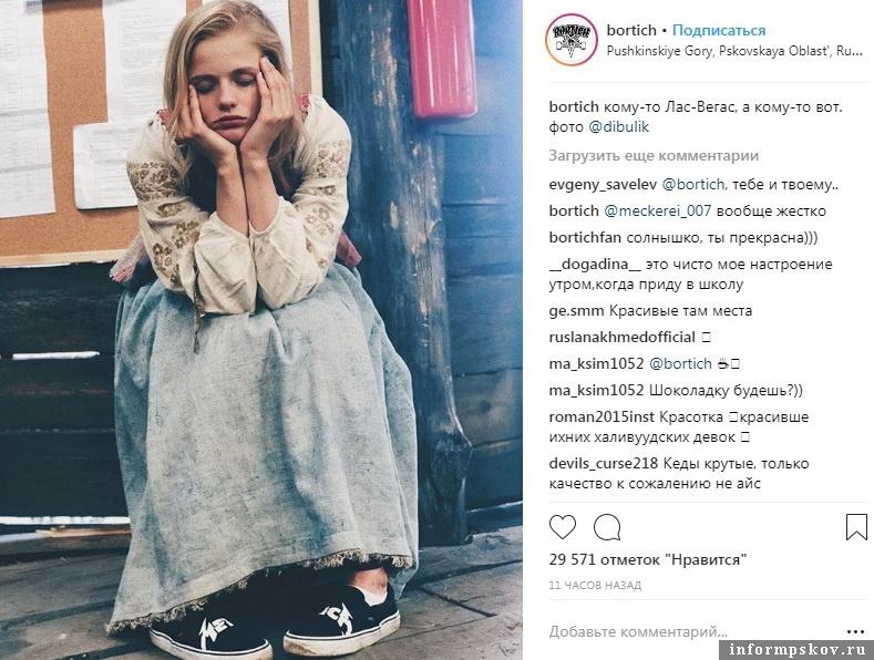 Фото из Instagram Александры Бортич