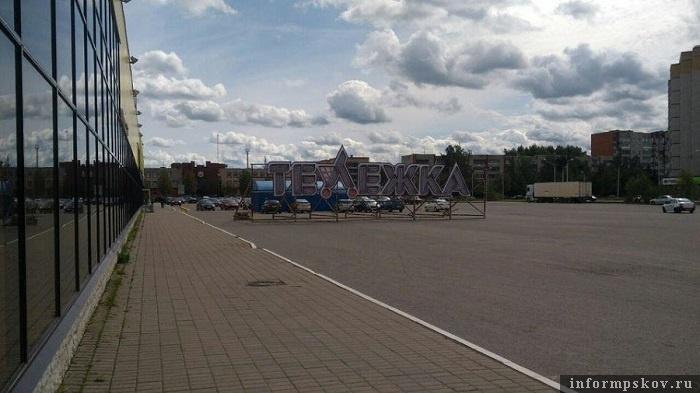 Фото: МК в Пскове