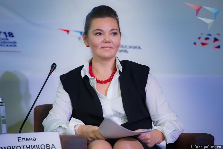 Елена Мякотникова