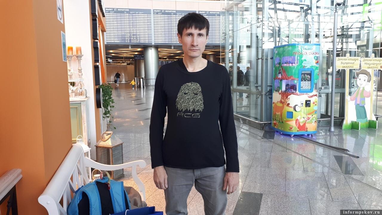 Алексей Карпов