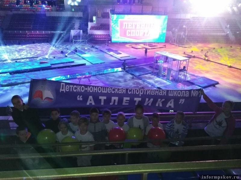 Великолучане на спортивно-гимнастическом шоу Алексея Немова «Легенды спорта» в Москве.