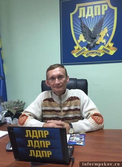 Валерий Колтаков. Фото из социальной сети