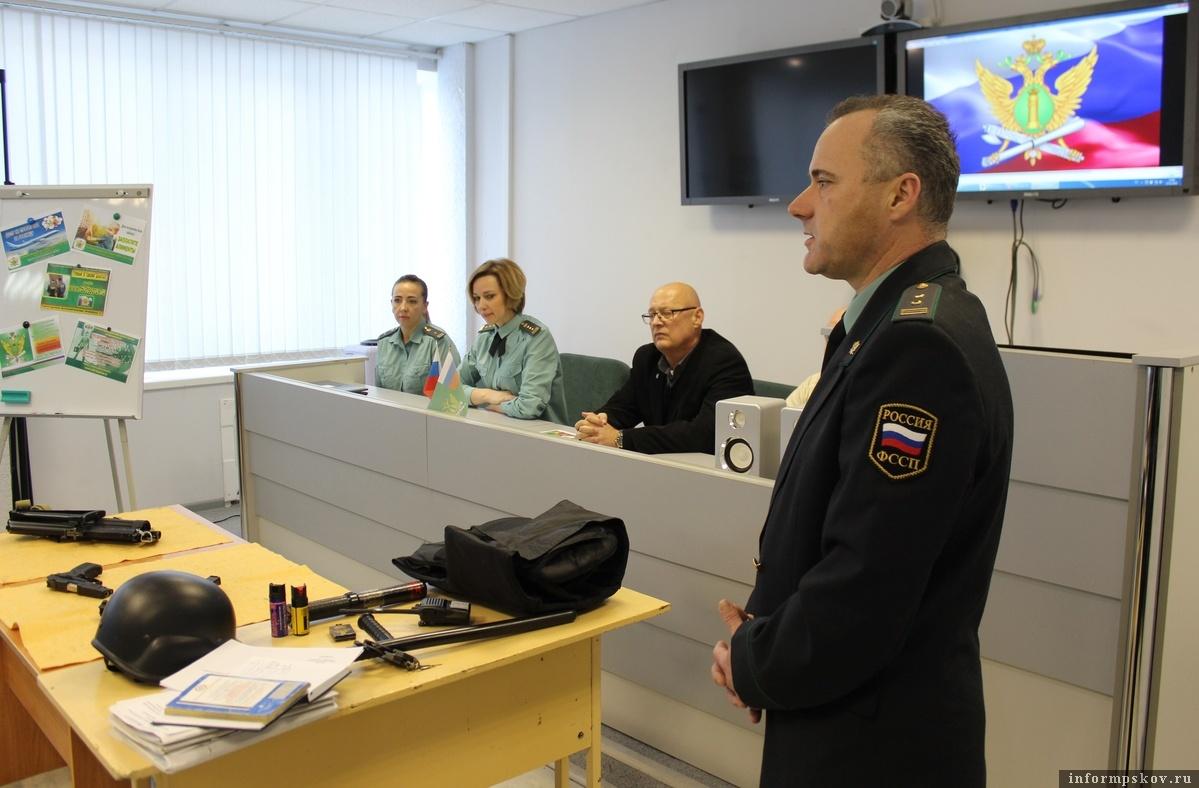 Долги у судебных приставов псков кредит с открытой просрочкой новосибирск