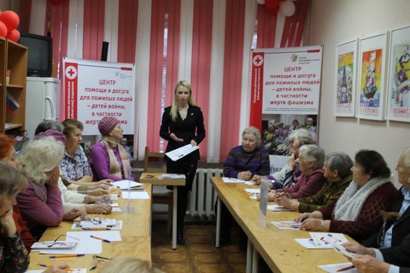 Социальный центр помощи пожилым людям дома престарелых в санкт петербурге частные