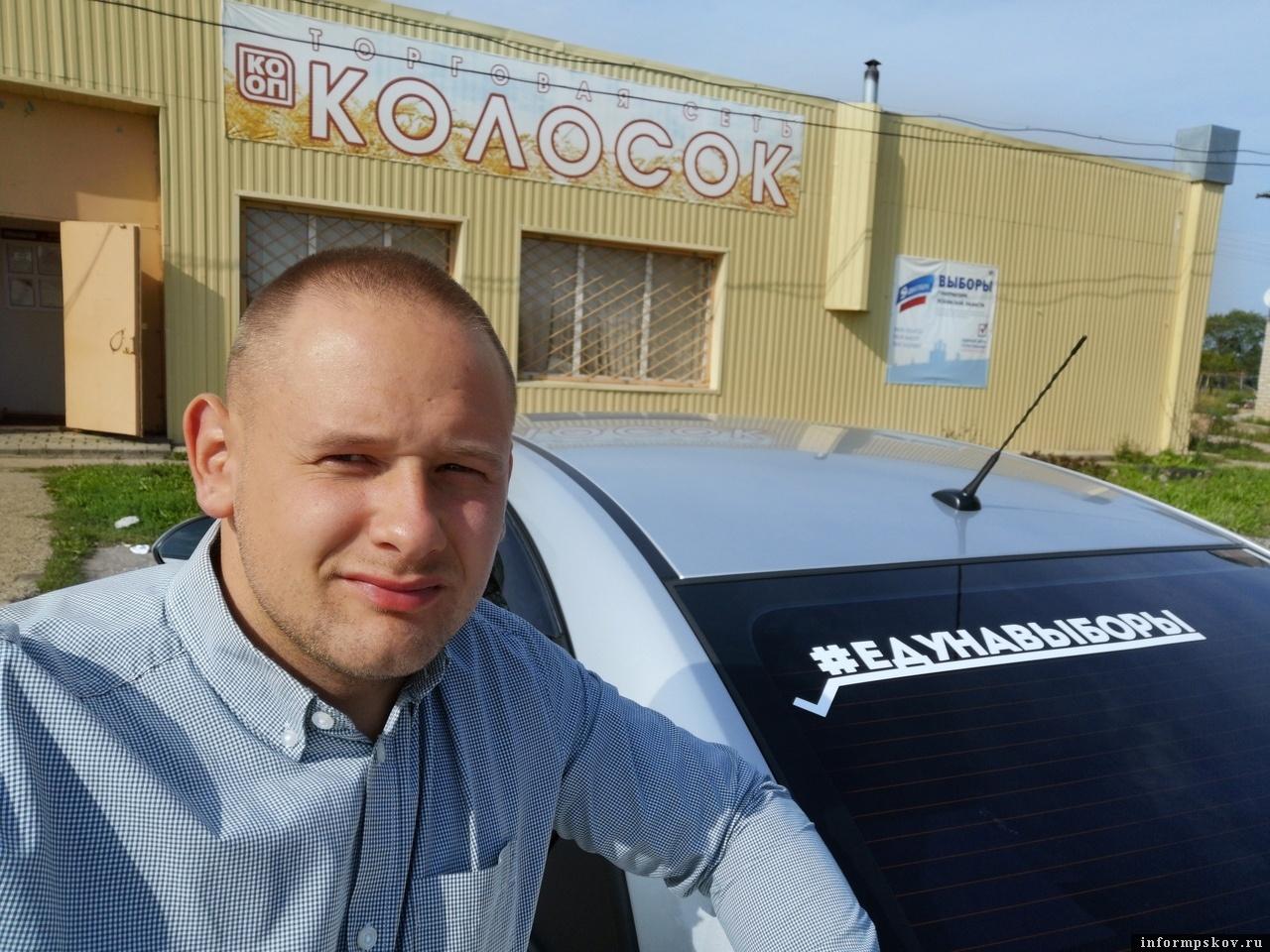 Владимир Килюшев. Фото из социальной сети