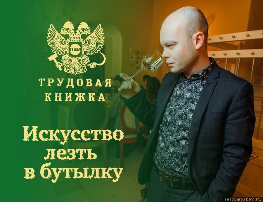 Фото из личного архива Романа Шалаева