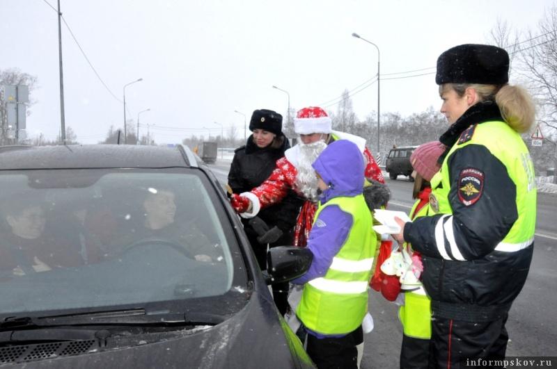 Фото редакции газеты «Плюсский край»