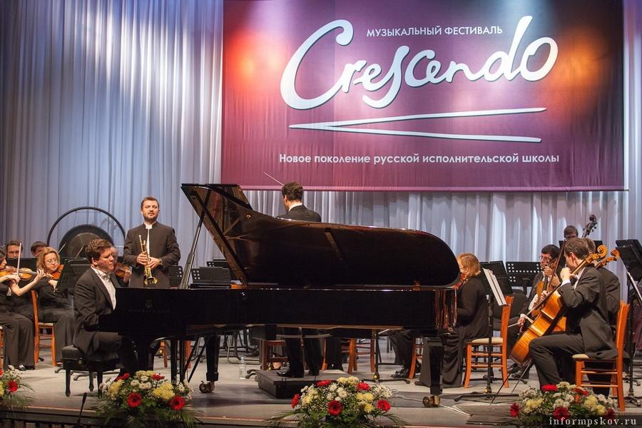 Фото с сайта pskov.ru