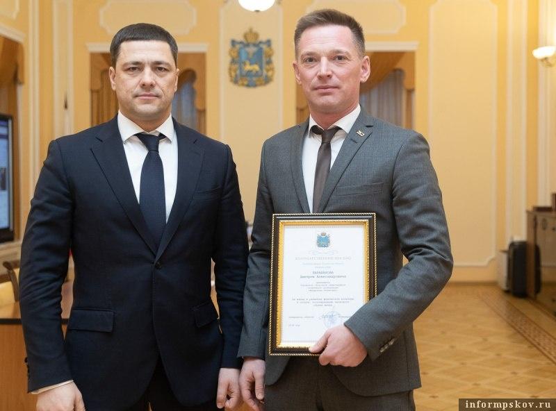 Глава региона объявил благодарность президенту федерации олимпийского тхэквондо Псковской области