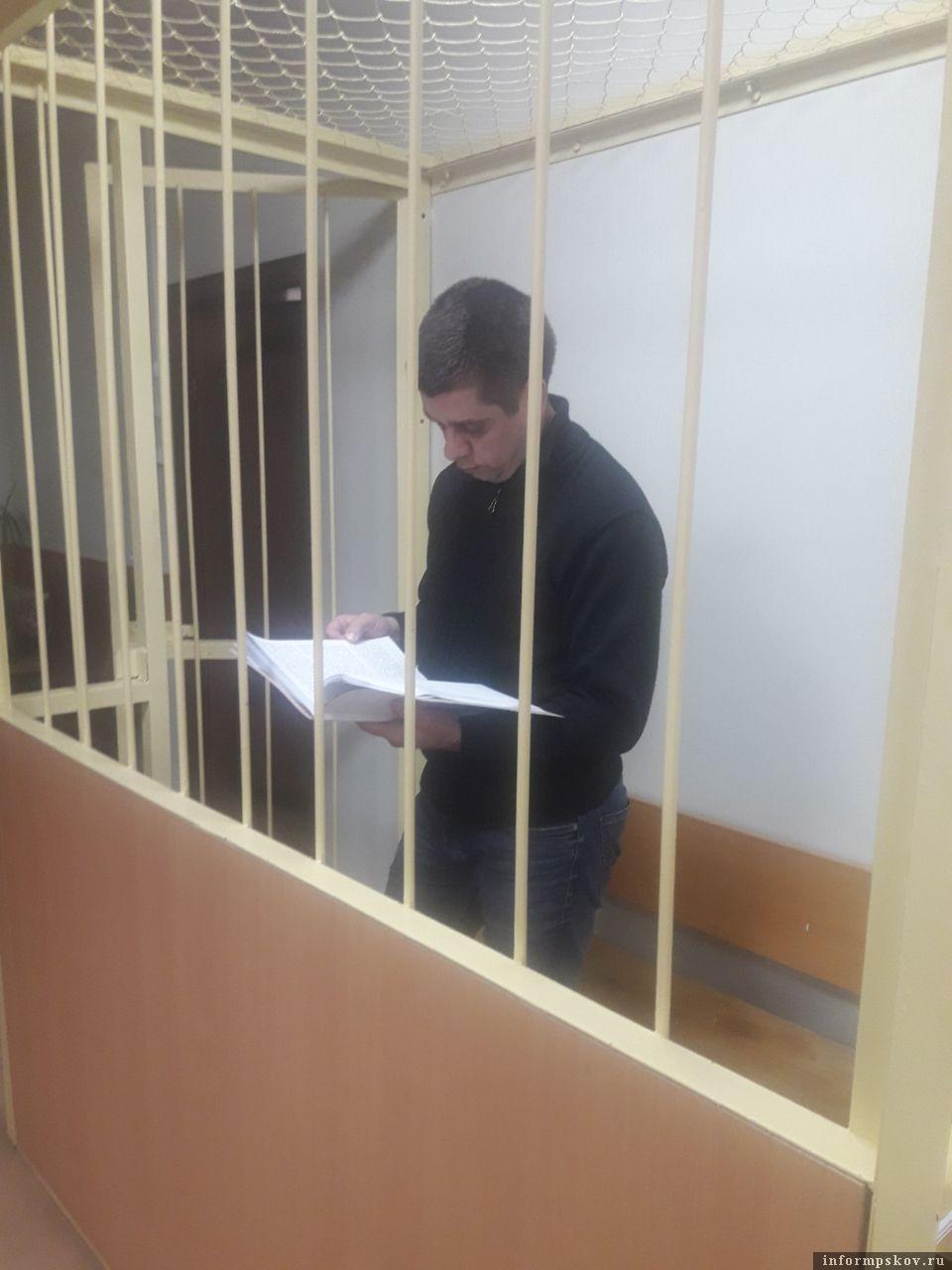 Фото: Объединенная пресс-служба судебной системы Санкт-Петербурга