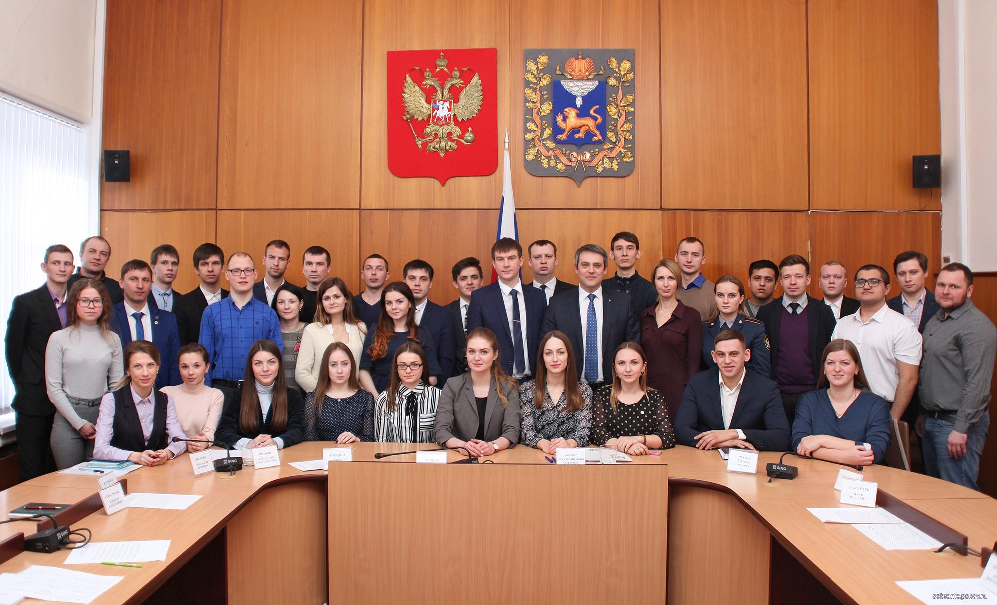 На фото: Молодёжный парламент при Псковском областном Собрании
