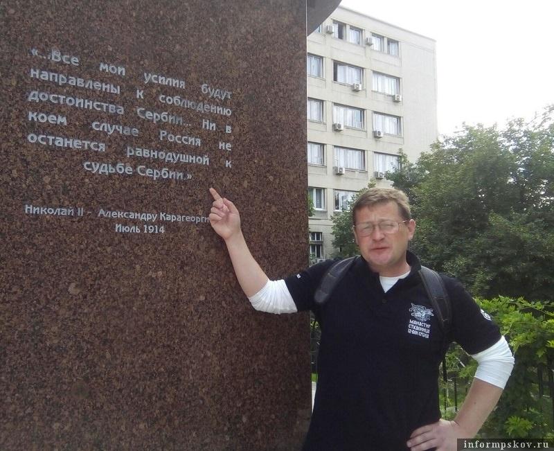 Петр Давыдов