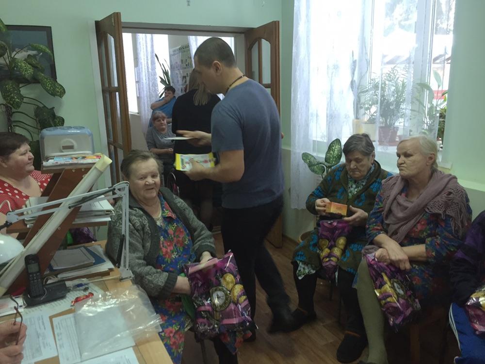 устав дома-интерната для престарелых и инвалидов 2015