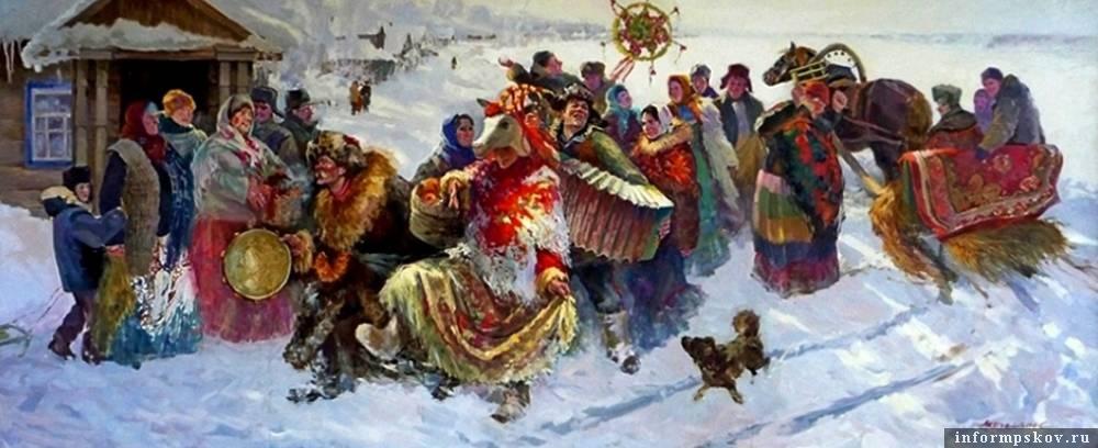 святки в картинах русских художников