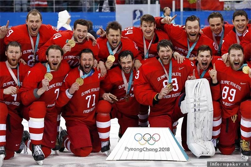 Сборная России по хоккею на Олимпиаде-2018. Фото из Интернета.