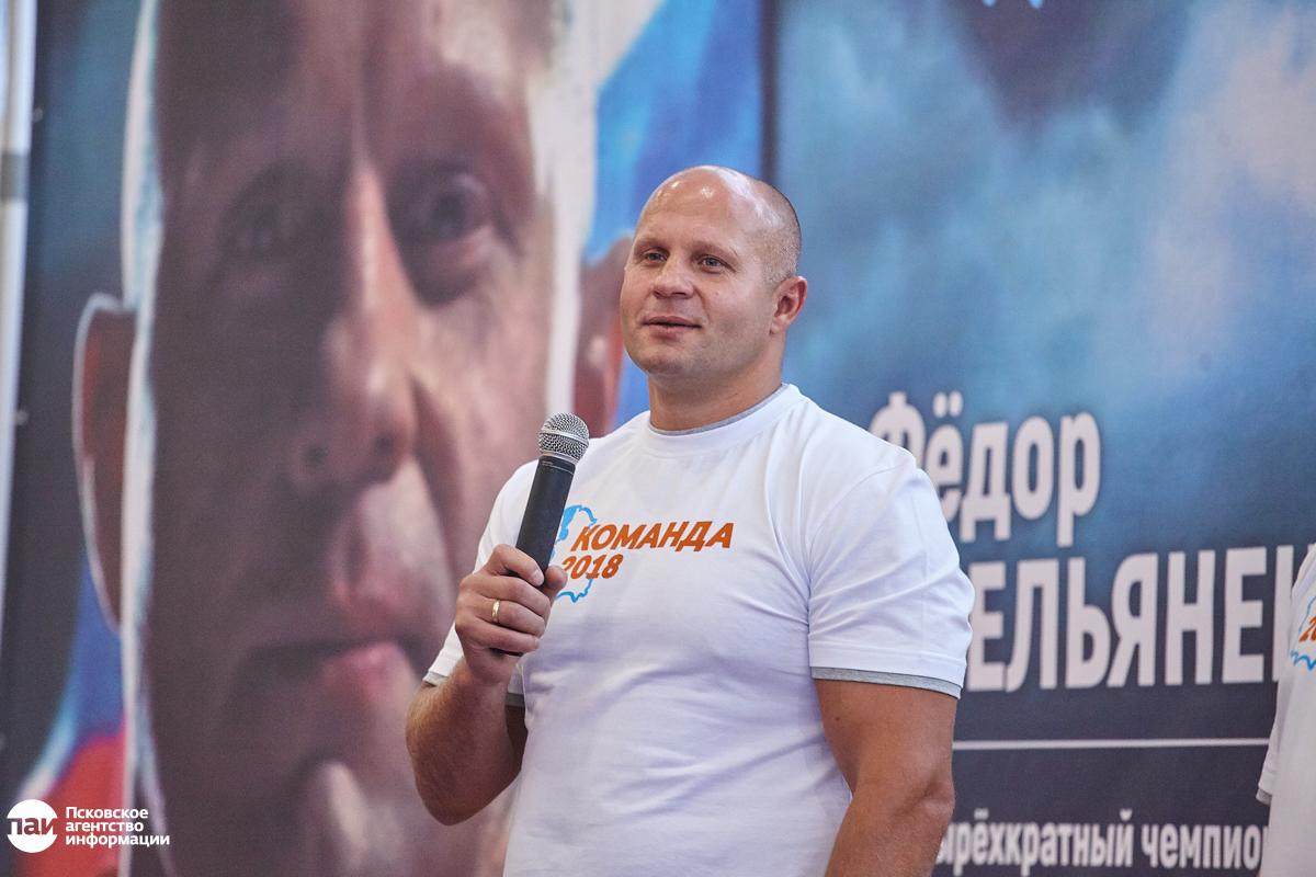 На фото: Федор Емельяненко.