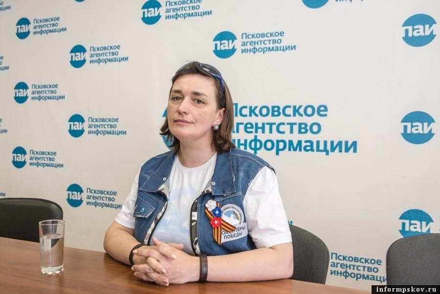 Ольга Родина