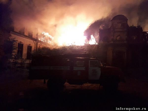 Пожар в Волышово