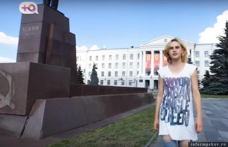 Работа для девушек во пскове модельное агенство усолье сибирское
