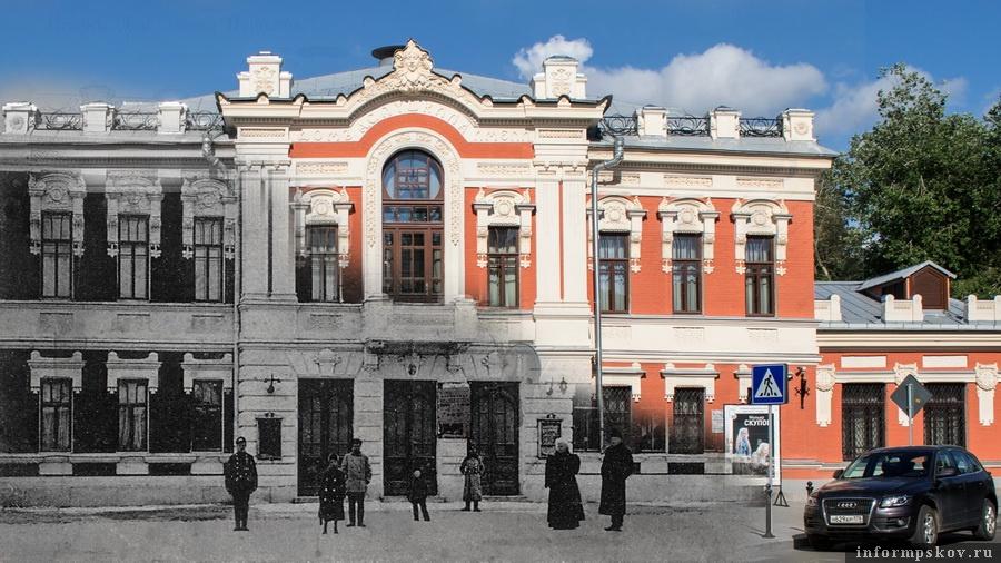 Народный дом А. С. Пушкина и его современный вид в качестве Псковского академического театра драмы