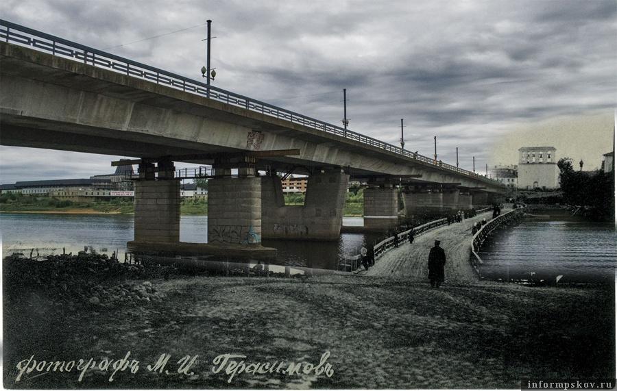 Коллаж Дарьи Хватковой