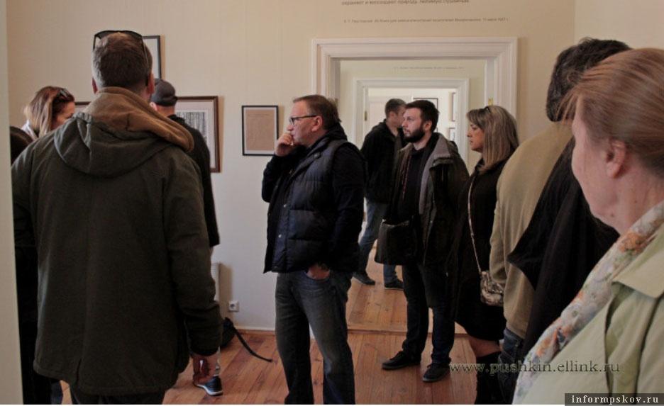 Фото: музей-заповедник «Михайловское»