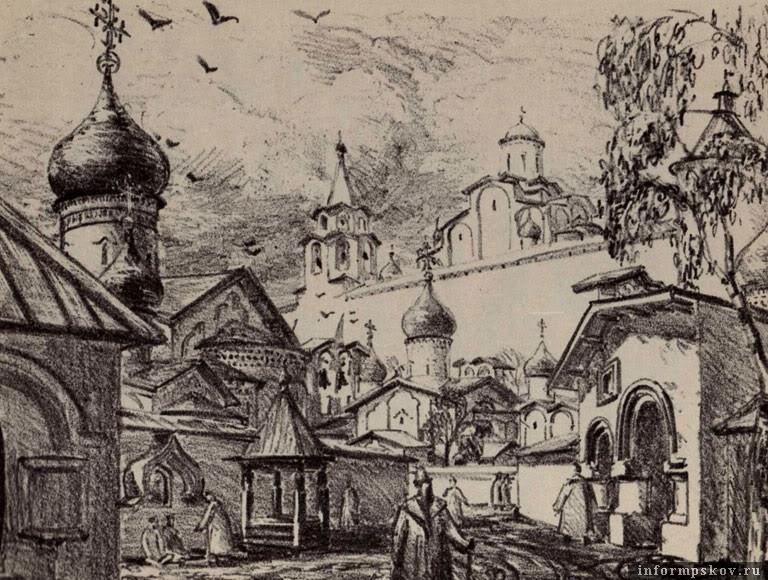 Псков XVII века. Фото с сайта pskovgrad.ru