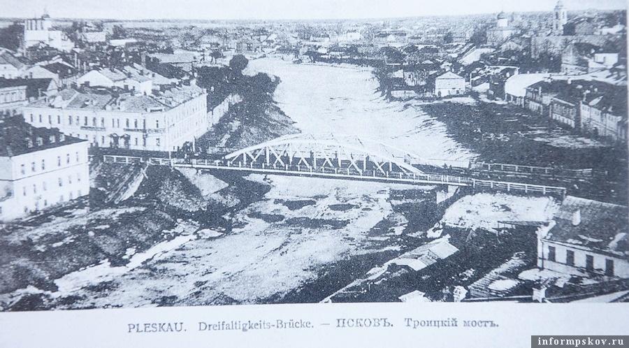 Арочный мост через Пскову